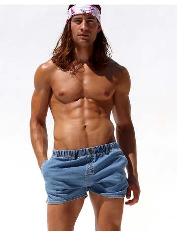 Rufskin Wilder Denim-Shorts distressed